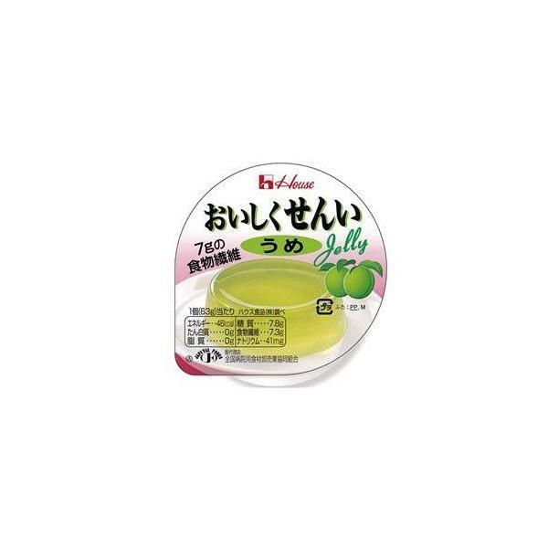 ハウス おいしくせんい うめ 63g×6個 ハウス食品 介護食【YS】【店頭受取対応商品】