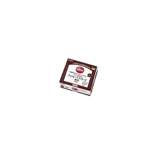 マービー 低カロリー チョコレートスプレッド 350g(10g×35本スティック) H+Bライフサイエンス【RH】