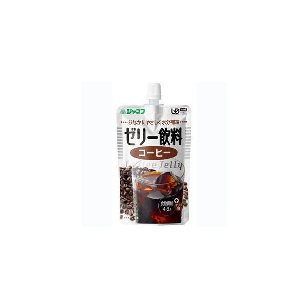 ジャネフ ゼリー飲料 コーヒー 100g×8個 区分4 キユーピー【SY】