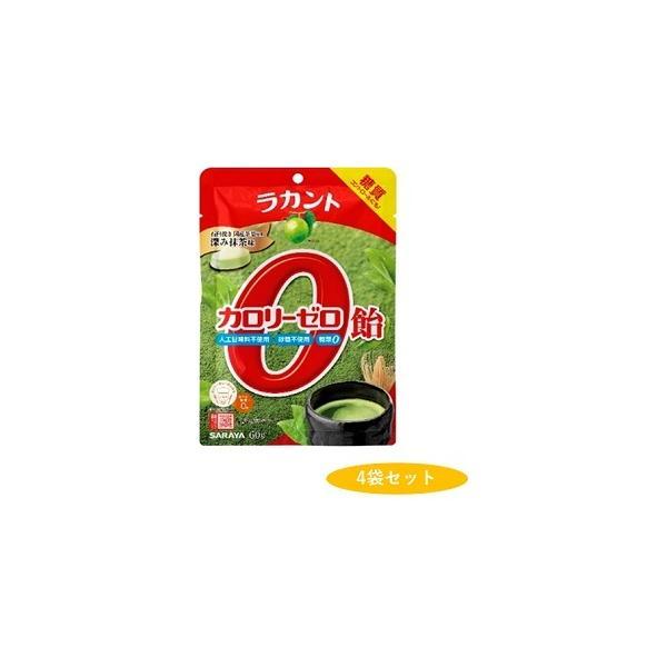 ラカントカロリーゼロ飴 抹茶 60g【4袋セット】 サラヤ【RH】