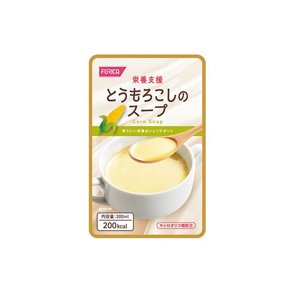 栄養支援 とうもろこしのスープ 200ml×30個 ホリカフーズ 【YS】