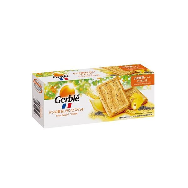ジェルブレ Gerble ケシの実&レモン レギュラーサイズ 200g 大塚製薬 栄養機能食品 小麦胚芽シリーズ【RH】