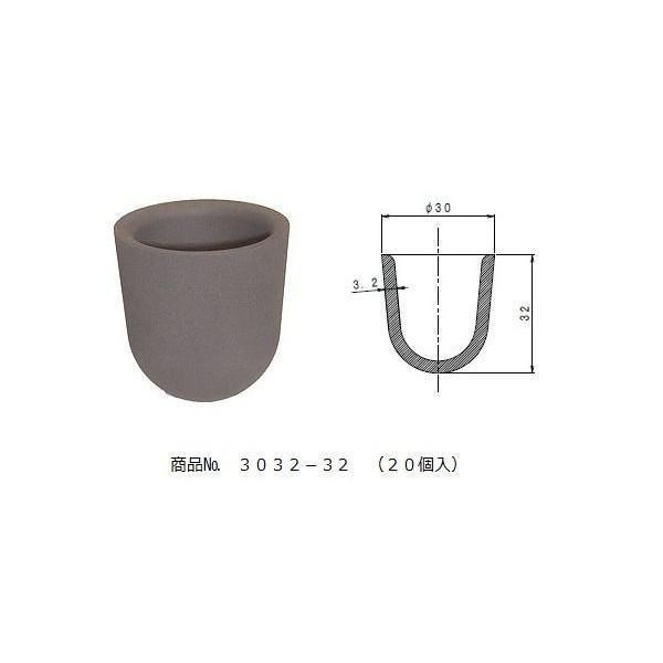業務用カーボンルツボ 【3032−32】  20個入|sohgoh