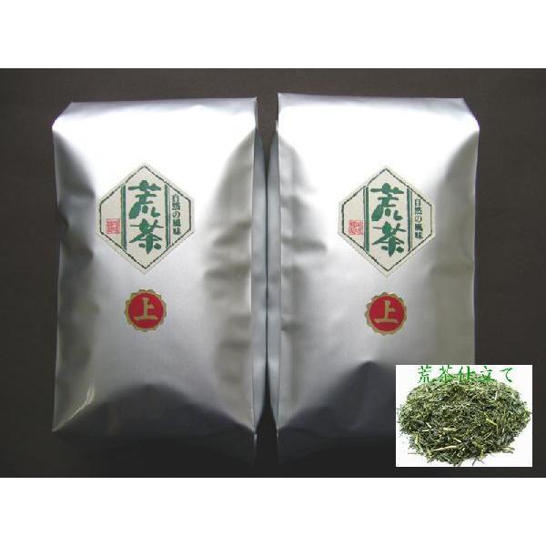 煎茶(荒茶)上を40%OFF|sohno