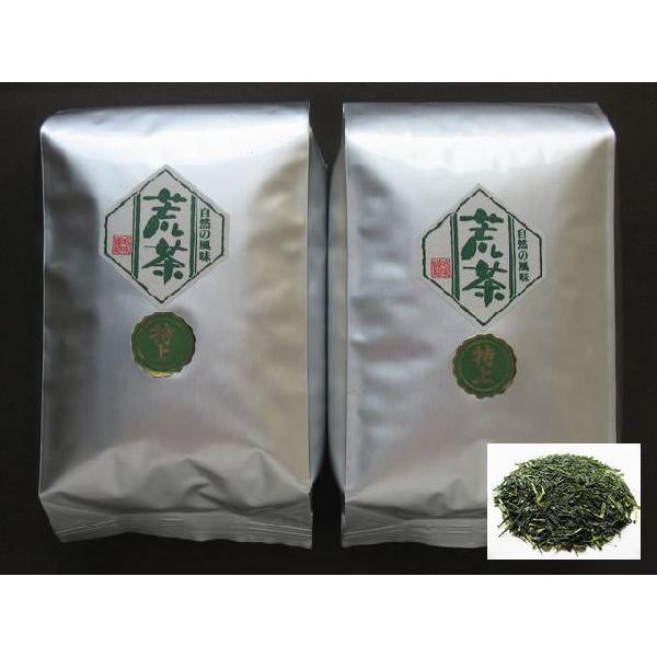 煎茶(荒茶)特上を40%OFF 送料無料!|sohno