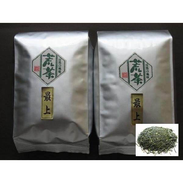 煎茶(荒茶)最上を40%OFF 送料無料!|sohno