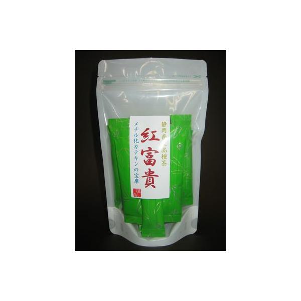 煎茶(品種茶)紅富貴 粉末スティツク|sohno