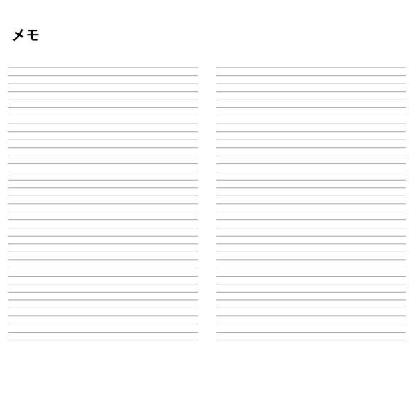 イトーキ ダイアリー 手帳 2019年度版 デスクタイプ B5サイズ|soho-st|05