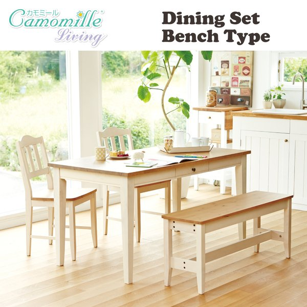 ダイニングテーブルセット 4人用 白 ベンチタイプ カモミールリビング ダイニングテーブル1台+ベンチ1脚+ダイニングチェア2脚|soho-st