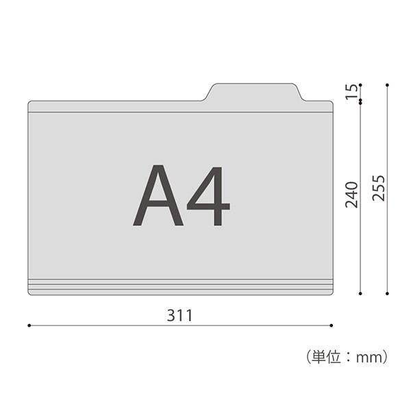 ファイル用品 イトーキ 上見出し個別フォルダー A4用・見出し部補強タイプ 50枚セット soho-st 02