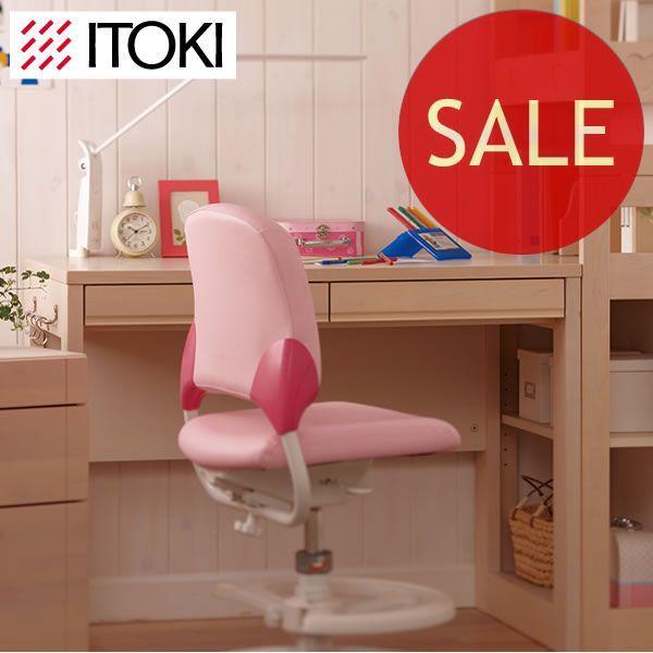 セール/数量限定 イトーキ学習机 椅子2013 / イトーキ トワイス ハイグレードクラス(張地:ソフトレザー) KS22 soho-st