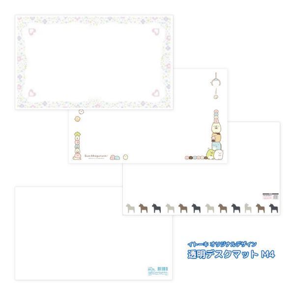 学習デスク用 デスクマット シングルシート 透明 タイプ M4 イメージ