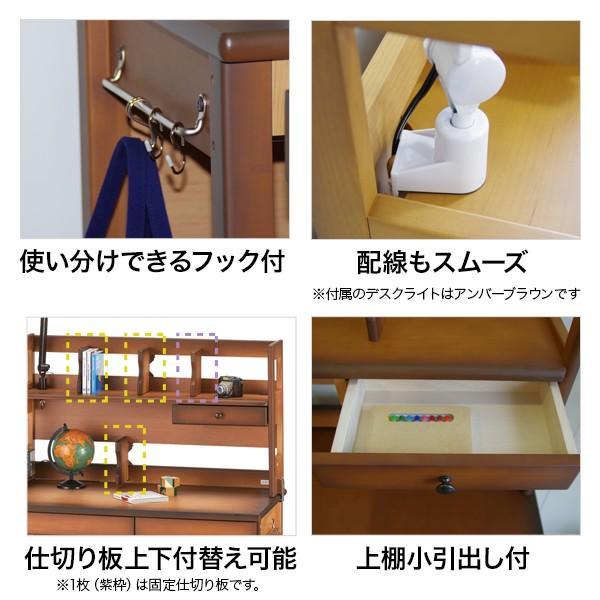 学習机 デスク アウトレット  超特価 イトーキ アンティーク JAQ-F9Q おしゃれ デスク|soho-st|02