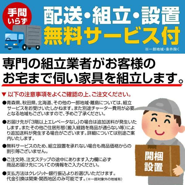 学習机 デスク アウトレット  超特価 イトーキ アンティーク JAQ-F9Q おしゃれ デスク|soho-st|05