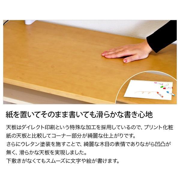 イトーキ 学習机 マニカ manica デスク・ラックセット MA-0 直販限定モデル soho-st 14