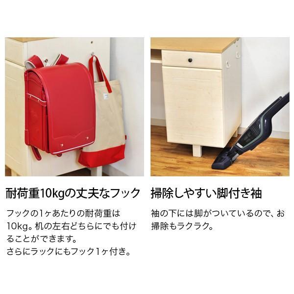 イトーキ 学習机 マニカ manica デスク・ラックセット MA-0 直販限定モデル soho-st 15