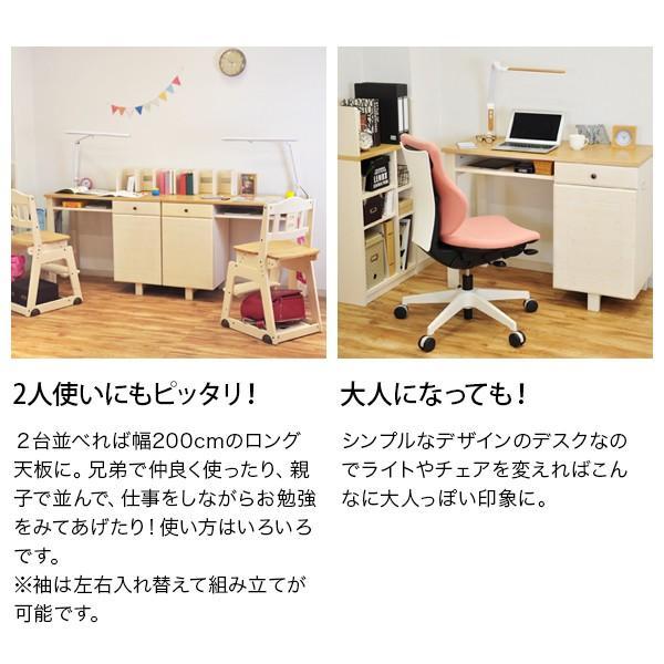 イトーキ 学習机 マニカ manica デスク・ラックセット MA-0 直販限定モデル soho-st 04