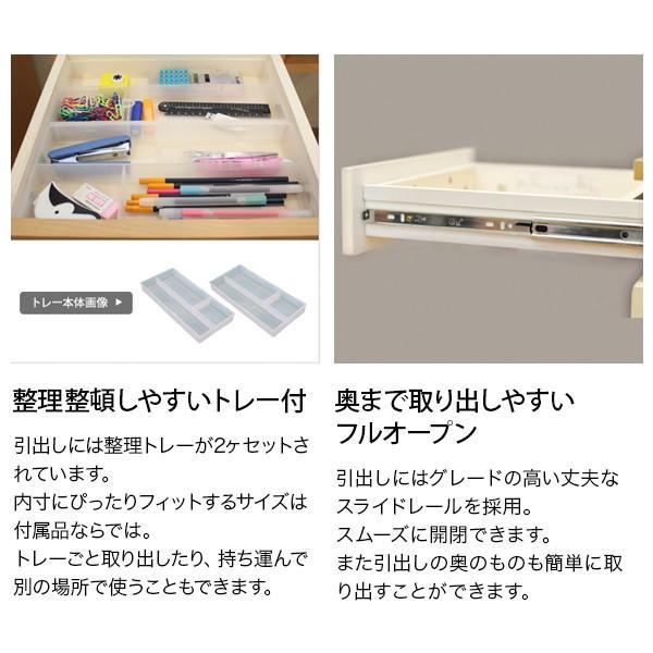 イトーキ 学習机 マニカ manica デスク・ラックセット MA-0 直販限定モデル soho-st 06