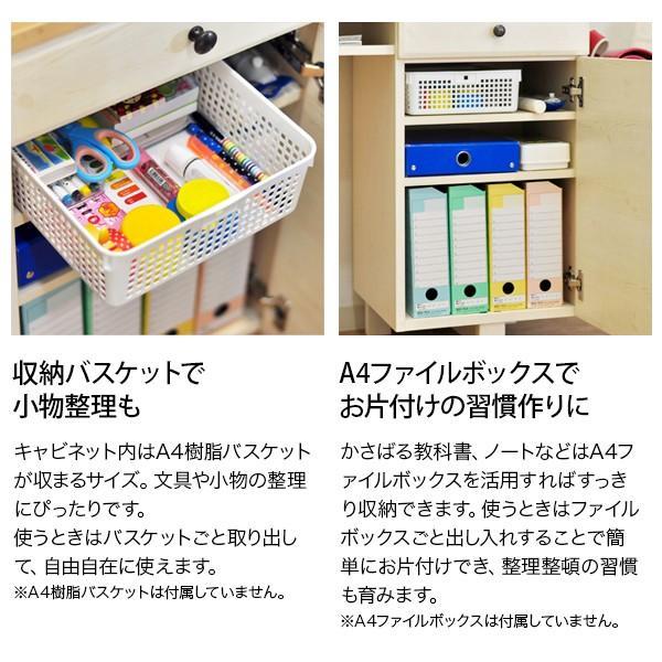 イトーキ 学習机 マニカ manica デスク・ラックセット MA-0 直販限定モデル soho-st 07