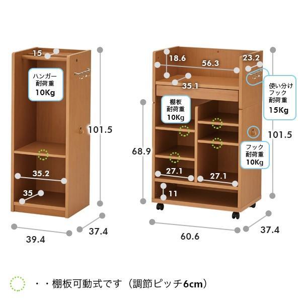 イトーキ ハグクミラック フルセット ( ランドセル 教科書ラック + ハンガーラック)  HK-R-TB / HK-HR-TB できラボ 直販限定モデル|soho-st|04