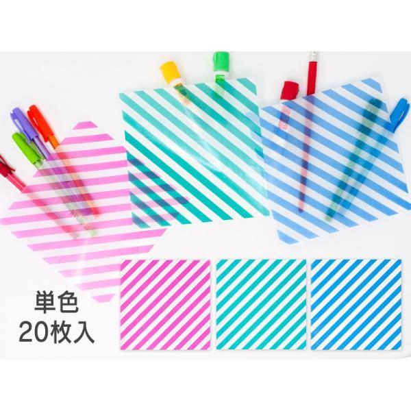 カラーグラシン ストライプ 単色20枚入 折り紙サイズ  半透明ペーパークラフト紙|sokana