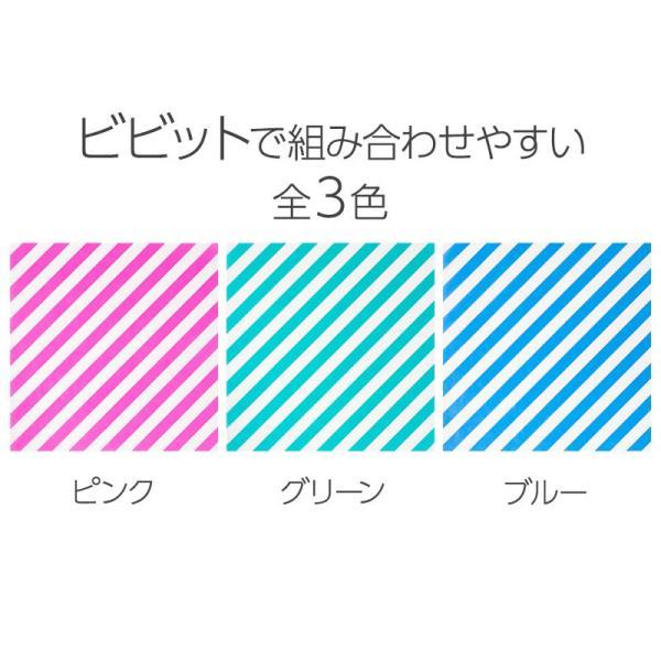 カラーグラシン ストライプ 単色20枚入 折り紙サイズ  半透明ペーパークラフト紙|sokana|02