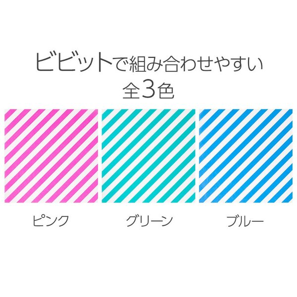 カラーグラシン ストライプ 3色×各20枚入セット カラーグラシンペーパー8色付  折り紙サイズ 半透明ペーパークラフト紙|sokana|03