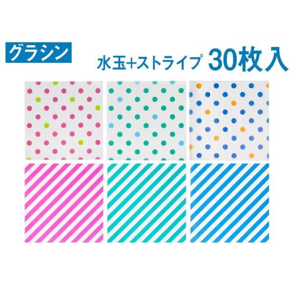 カラーグラシン 水玉+ストライプ 各色5枚入(計30枚)折り紙サイズ 半透明ペーパークラフト紙|sokana