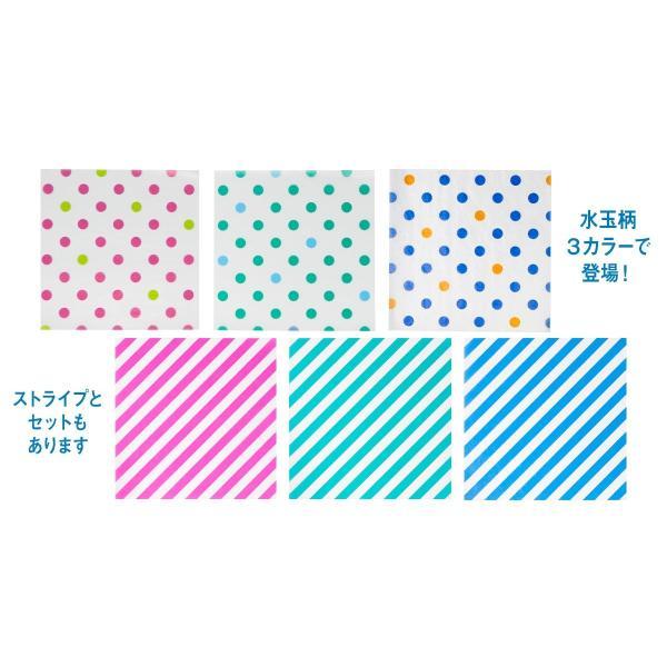 カラーグラシン 水玉+ストライプ 各色5枚入(計30枚)折り紙サイズ 半透明ペーパークラフト紙|sokana|04