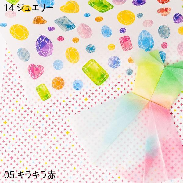薄紙バラエティセット 紙ちがい3枚入り 透けるデザインペーパー|sokana|03