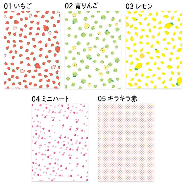 薄紙バラエティセット 紙ちがい3枚入り 透けるデザインペーパー|sokana|05