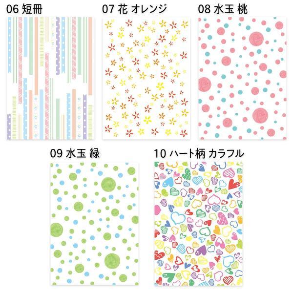 薄紙バラエティセット 紙ちがい3枚入り 透けるデザインペーパー|sokana|06