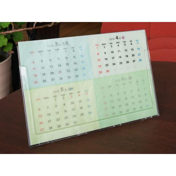 2018年4月始まり グラシン卓上カレンダー 4ヶ月表示|sokana