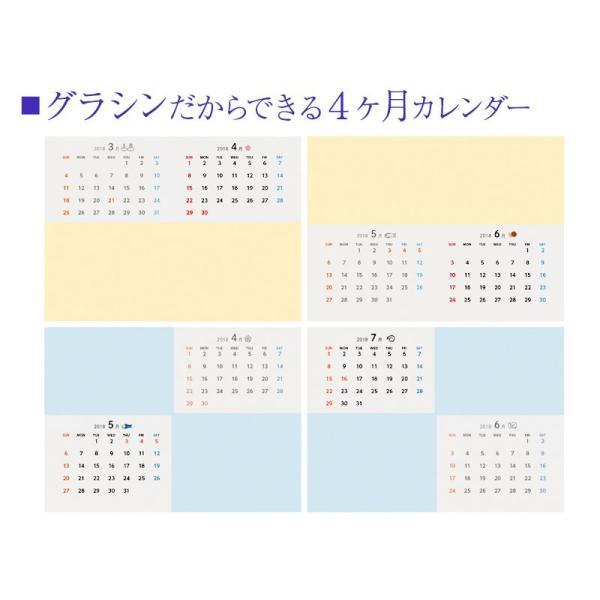 2018年4月始まり グラシン卓上カレンダー 4ヶ月表示|sokana|04