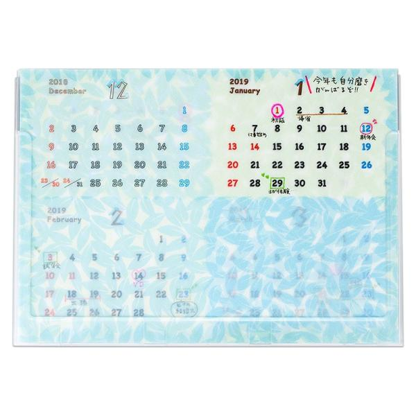 2019年版 グラシン卓上カレンダー 4ヶ月表示|sokana|04