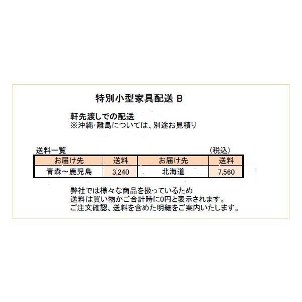 英国調キャプテンチェア アームチェア パーソナル 1シーター 1p 一人 シングルソファ ヴィンテージ レトロモダン 9001-5P63B sokkuriichiba 08