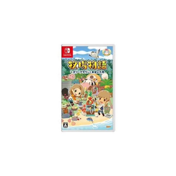 NintendoSwitchゲームソフト牧場物語オリーブタウ任天堂ニンテンドースイッチソフト ラッピング対応不可
