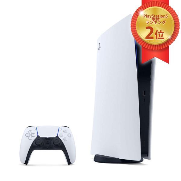 PlayStation5PS5プレイステーション5プレステ5デジタルエディション(CFI-1000B01)ゲーム機本体SONY