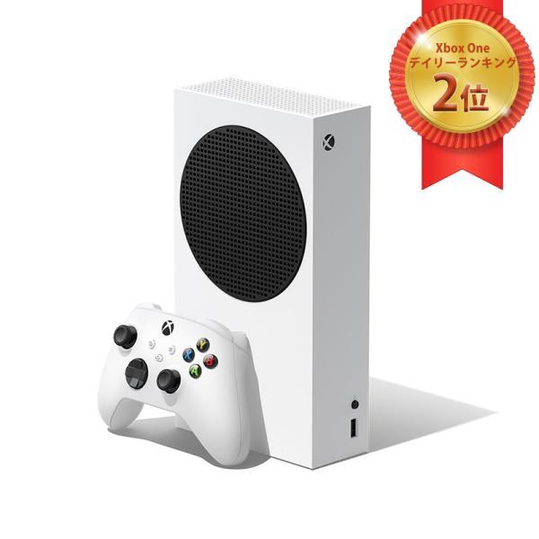 XboxSeriesSRRS-00015白本体エックスボックスシリーズエス512GBカスタムSSDホワイトゲーム機 ラッピング不