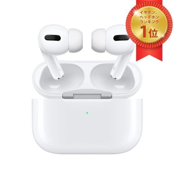 |AirPods pro MWP22J/A Apple純正 ワイヤレスイヤホン 本体 エアポッズプロ…