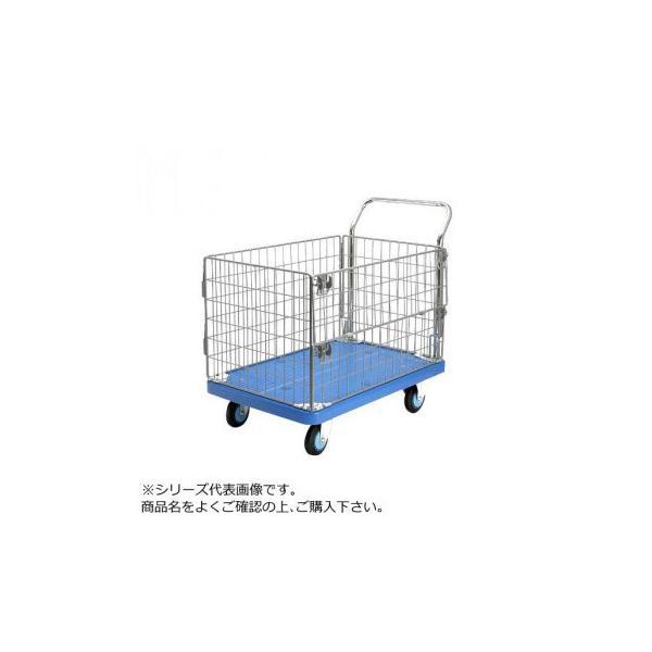 プラスチックテーブル台車 アミエム1 ストッパー付 最大積載量300kg PLA300Y-AMIM1-DSメーカー直送KO  代引き・ラッピング・キャンセル不可