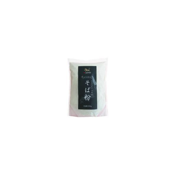 北海道産そば使用そば粉 300g 20袋メーカー直送KO  代引き・ラッピング・キャンセル不可