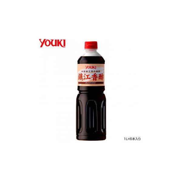 YOUKI ユウキ食品 鎮江香酢 1L×6本入り 212056メーカー直送KO  代引き・ラッピング・キャンセル不可