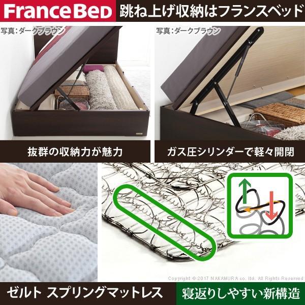 フランスベッド ベッド シングル マットレス付き 収納 跳ね上げ 横開き  日本製 ゼルト スプリングマットレス グリフィン sola-shop 02