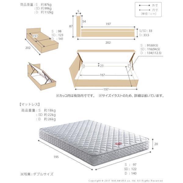 フランスベッド ベッド シングル マットレス付き 収納 跳ね上げ 横開き  日本製 ゼルト スプリングマットレス グリフィン sola-shop 03