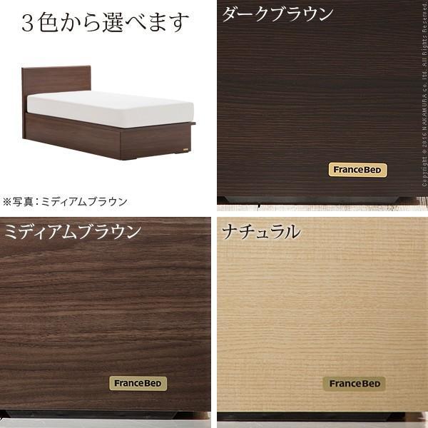 フランスベッド ベッド シングル マットレス付き 収納 跳ね上げ 横開き  日本製 ゼルト スプリングマットレス グリフィン sola-shop 04