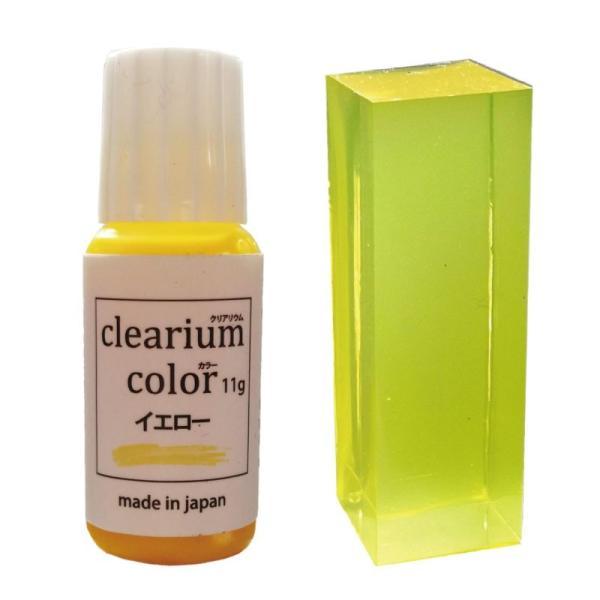 クリアリウム カラー 着色料 イエロー 約11g 固まるハーバリウム 染色 インク 黄色