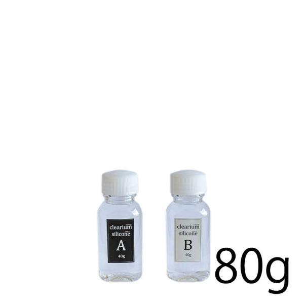 クリアリウム シリコン 80g 固まるハーバリウム 超透明 液性シリコン 簡単 早い