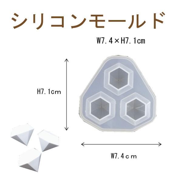 シリコンモールド レジン シリコン型 ダイヤモンドB 1個 30mmx25mm 固まるハーバリウム