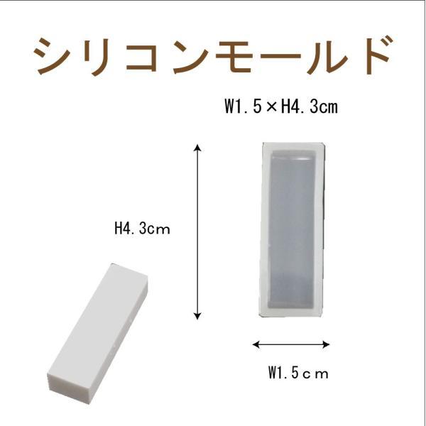 シリコンモールド レジン シリコン型 アルファベット I 1個 40mm×12mm 固まるハーバリウム